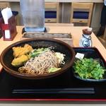 蕎麦処 グレゴリー - アボカド天蕎麦(冷) @760円+生パクチー @200円