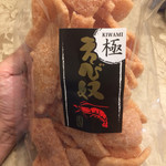 丸政製菓 - 料理写真: