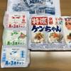 男前豆腐店 - 料理写真: