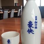 北の味紀行と地酒 北海道 - 日本酒の豪快の大通常890円