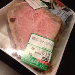 73381150 - 箱根山ローストビーフ
