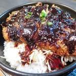 Sakuton - 味噌かつ丼