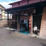 白笹うどん 多奈加 - 店舗外。