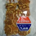 重盛永信堂 - ゼイタク煎餅