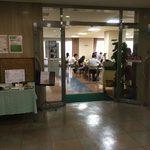 福岡地方裁判所食堂 -