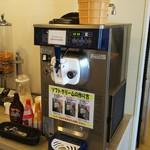 カフェ・ダイニング パームツリー - ソフトクリームマシーン