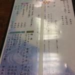 73386863 - 小倉庵メニュー