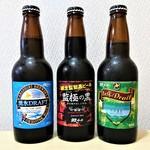 網走ビール - 網走ビール~!! 左から『流氷DRAFT』『監獄の黒』『知床Draft』の3種類~♪(* ̄∇ ̄)ノ