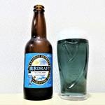 網走ビール - 『流氷DRAFT』~!! オホーツクの『流氷』を仕込水に使って作った青色の発泡酒!! すっきり爽やかでさっぱりした呑み口~♪(* ̄∇ ̄)ノ