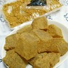 はなまる市 - 料理写真:わらび餅250g税別215円