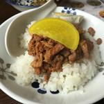 台湾 同客餃子館 - 肉ごはん これは気に入りました
