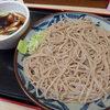 四谷 政吉 - 料理写真:豚つけそば(470円)