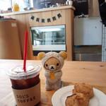 ソルズコーヒー ロースタリー - スコーン2個、アイスコーヒー
