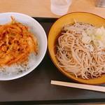 いわもとQ 歌舞伎町店 -
