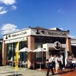 俺のBakery&Cafe - 恵比寿に来たら寄るつもりではいたけど、お店はガーデンプレイス内にあるのね。