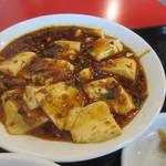 大衆餃子酒場ケンケン - 麻婆豆腐はやや大きめの豆腐を使った麻婆豆腐でした。