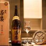 ステーキ徳川 - 接待の折の話題づくりにも活躍。岡崎の地酒『徳川家康』