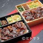 ステーキ徳川 - 名古屋風味噌味で、ボリュームも満点『味噌焼 徳川弁当』