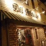 ダルブリガンテ - 雰囲気のある、可愛らしいお店です。