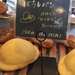 シーズテラス - メロンパンより外はしっとり つばはパリッと。