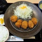 こだわりのとんかつ源三 - 料理写真: