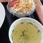 クレヨン - スープも優しいお味