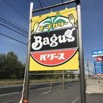 スープカリーバグース - 目印はこの看板