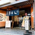 73402803 - やま 徳島駅前店さん