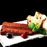 山崎ウイスキーケーキと響ショコラテリーヌ