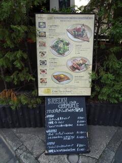 ブレッツカフェ クレープリー - 看板