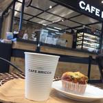 カフェ ブリッコ -