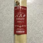 73406900 - 女満別パスタ 345円(税込)