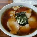 三栄軒 - 醤油チャーシュー麺。