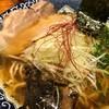 ラーメンとりたま - 料理写真:ベースとなる鶏ガラ
