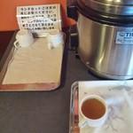 隠れスパ三世 - スープは飲み放題です。