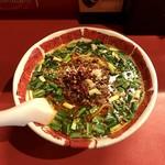 麺将 清正 - 台湾ラーメン770円、超辛プラス100円です。