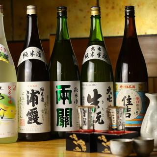 そばとご一緒に是非一献。旨い日本酒をご用意しております◎