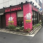 ブルーパパイヤ -