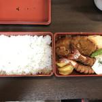 ニシモト - お弁当な感じがイイネ!