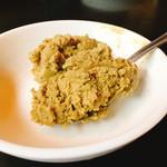 焼肉ホルバル - ほうじ茶
