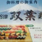73416825 - 寿司の写真ないので…