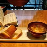 ブルー ツリー カフェ - ランチのパンとスープ