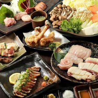 亀岡の自然が育んだ七谷地鶏の旨味を存分にお楽しみください!
