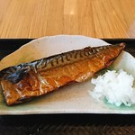 なるたけ - 鯖焼き