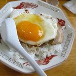 今治処しおさい食堂 - 焼き豚卵飯