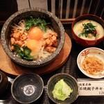 73420085 - 石焼親子丼