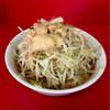 ラーメン二郎 - 料理写真:小ラーメン麺半分豚2枚、野菜・アブラ増し