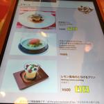 神楽坂 グラタン食堂 ボン・グゥ - デザートメニュー