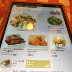 神楽坂 グラタン食堂 ボン・グゥ - サイドメニュー       ここまできて気づきました?       メニューがタブレット!