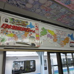 信州生そば - なぜか日本特急旅行ゲームが(笑)